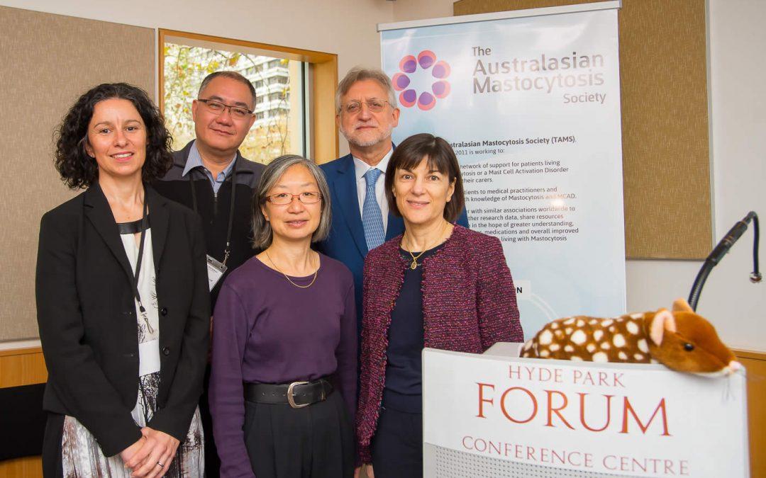 2017 Rare Disease Symposium for Medical Professionals